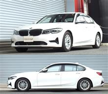 BMW 320i G20 5F20 ダウンサス 『 Ti2000 』 開発完了です!!