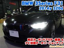 BMW 3シリーズツーリング(F31) ナビ地図データバージョンアップ&純正カーボンドアミラー装着