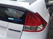 フィリップスLEDヘッドライトモニターレポートで頂いたPHILIPSステッカーを貼りました