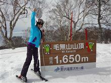 (ハスラー)長野・野沢温泉スキー場