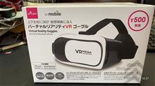 VRゴーグルで360度写真を体験!