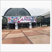 2020大阪大阪オートメッセ