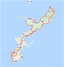 沖縄、ハイドラ・チェックポイント、緑化作戦、その2、2015年10月