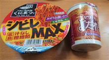 カップ麺のランチ・・・(;´Д`)