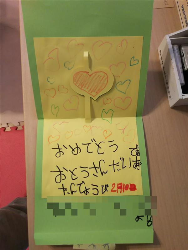 手紙 バレンタイン