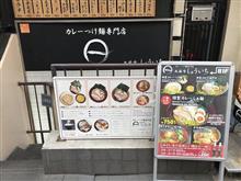 ラーメン道!ラーメン新規開拓店(第106回)♪