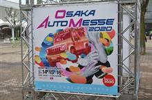 興奮冷めやらぬ。大阪オートメッセ!!写真お裾分けです!