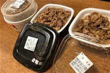 牛丼 3種類! 吉野家、松屋、すき家!
