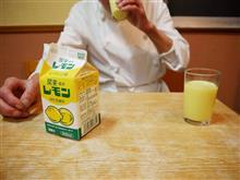 レモン牛乳味の