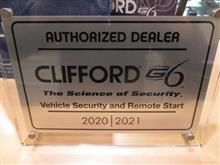 2020年版のCLIFFORD正規ディーラー証をご紹介!