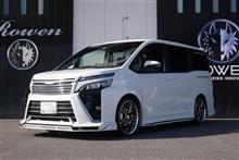 新車VOXY ZS ROWENコンプリート 店頭納車!
