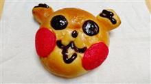 なんだろ…  #パン #新川崎 #コトニアガーデン #BonVivant  #チョコレートパン