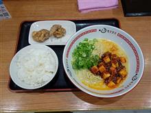 山陽道下り奥屋PA 鶏白湯と麻婆豆腐のよくばりラーメン780円