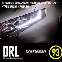 三菱アウトランダー/アウトランダーPHEV 中期モデル専用 Craftsmanオリジナルデイライトキット