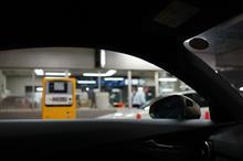 大阪にてスーパーカー/スポーツカーを安心して停めておける駐車場、「ヒルトン大阪」