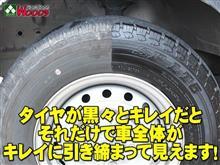 エロ艶! 濡れ艶! タイヤMAX