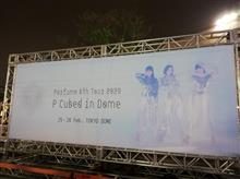 Perfume 8th tour 2020 P Ⅽubed in Dome