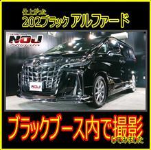【仕上がったお車の状態を動画でご確認ください ブラックブース内撮影動画】