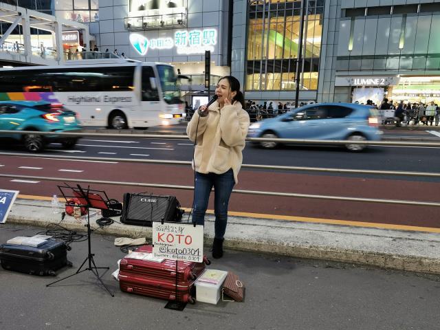 KOTO & KEITA 路上ライブ」 @新宿駅南口バスタ新宿前」LYNX-BLのブログ ...