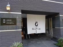 赤穂の岬のカフェに行ってきました