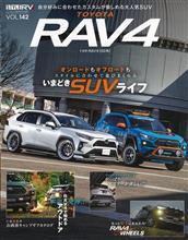 TOYOTA RAV4を雑誌に掲載していただきました♪