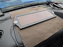 【冬のバッテリーあがり対策】ソーラーチャージャーで元気です