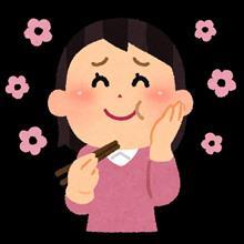 【シェアスタイル】菊芋♪