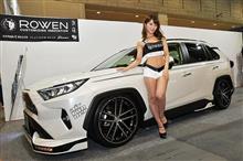 売れてるトヨタの新型RAV4を個性たっぷりにドレスアップできるROWENのエアロパーツを大阪オートメッセ会場からご紹介!【PR】