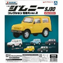 ジムニー SJ30コレクション 色替えver,2