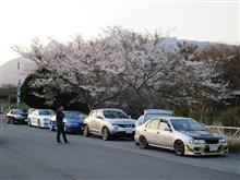 【告知!!】 第7回 ダイヅ・オフ ~春の集い@筑波~ を開催します♪