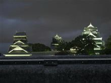 九州のお城