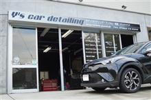 Audi TTRS+ 作業と並行で薬剤の反応が進んでいる