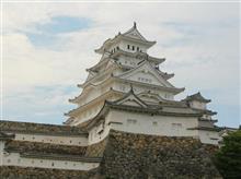 関西のお城