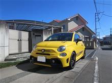 黄色595コンペ 最後のドライブ