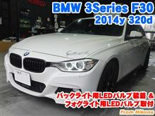 BMW 3シリーズセダン(F30) バックライト用LEDバルブ装着&フォグライト用LEDバルブ取付