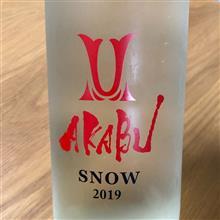 今週の晩酌〜AKABU(赤武酒造・岩手県) AKABU SNOW 純米