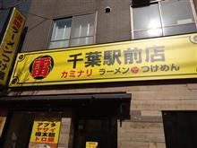サラダ(´ε` )