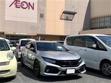 モンタボー イオンモール柏店〜Kushino no Panya〜メガネフラワー