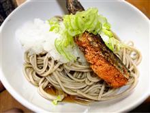 イワシ明太蕎麦