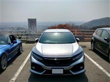 筑波山20200322