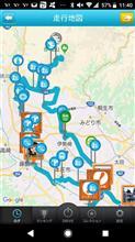 赤城山ドライブ