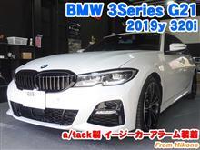 BMW 3シリーズツーリング(G21) a/tack製イージーカーアラーム装着