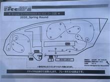 iccエンジョイジムカーナ春の陣「昭和車」