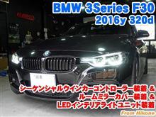 BMW 3シリーズセダン(F30) シーケンシャルウインカーコントローラー装着&ルームミラーカバー装着&LEDインテリアライトユニット装着