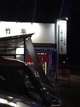 【日常 グルメ】Akira Days at 竹末食堂