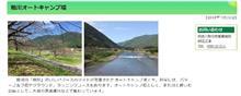 今年最初の「粕川」です。