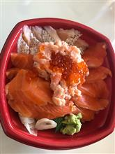サーモン大漁丼