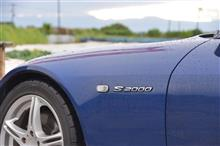 THANK YOU S2000!!!