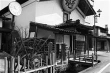 加茂市をお写歩!のその1(モノクロ編)