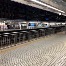 新幹線 空いてます